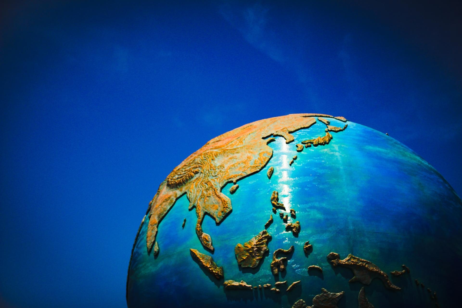 美しい水の惑星―地球